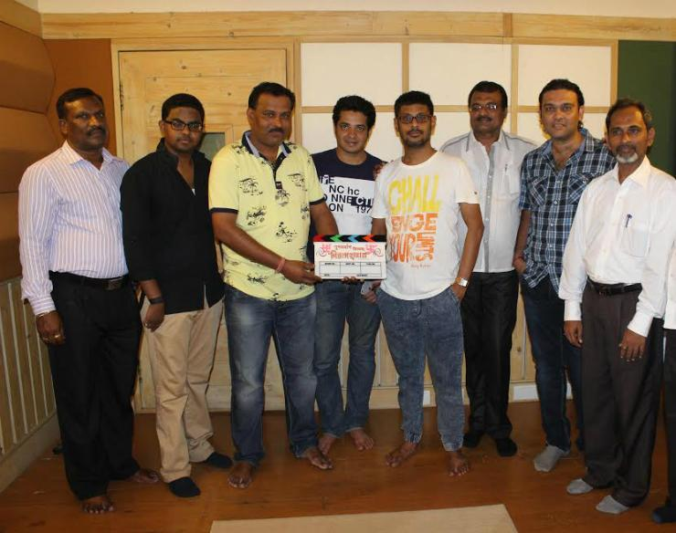 New Marathi Movie 'Vitthala Shapath' Launched