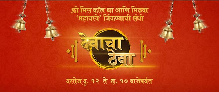 ZEE Talkies Official Website - ZEE Talkies TV Schedule