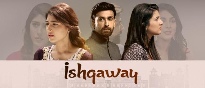 Ishqaway