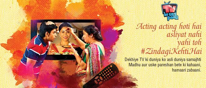 TV Ke Uss Paar, Starts 3rd Oct, Mon-Sat, 8:30 PM
