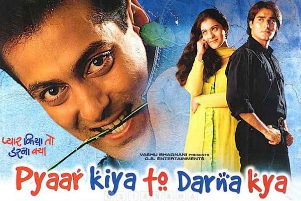 Kajol Salman Khan Movies