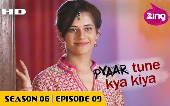 Free Download Pyaar Tune Kya Kiya (Title Tone zing tv
