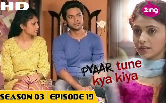 Pyaar Tune Kya Kiya - Season 03 - Episode 19- April 03, 2015 - Full Episode